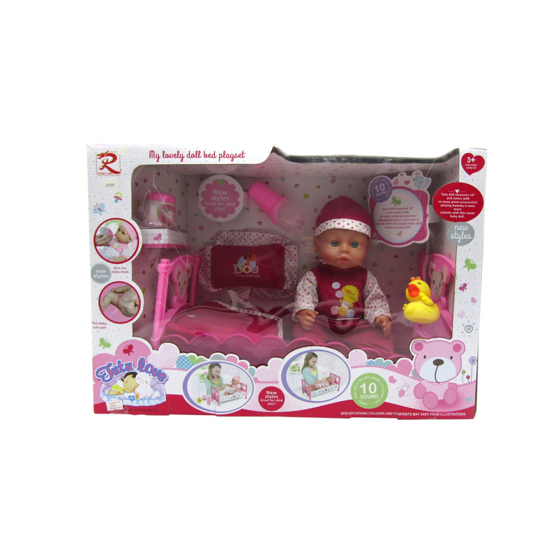 Tutu Baby Doll With Bed