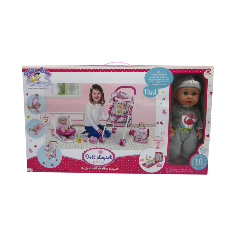 Lovely Baby Set