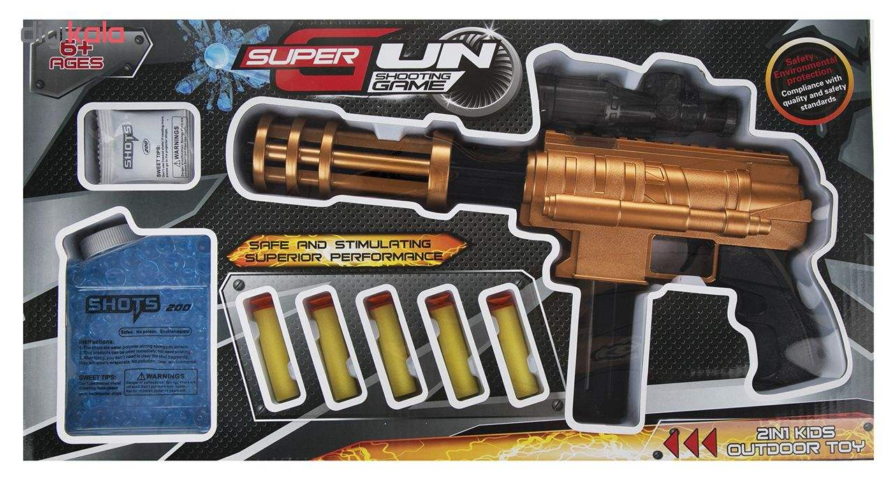 2 In 1 Super Gun Shooting Game