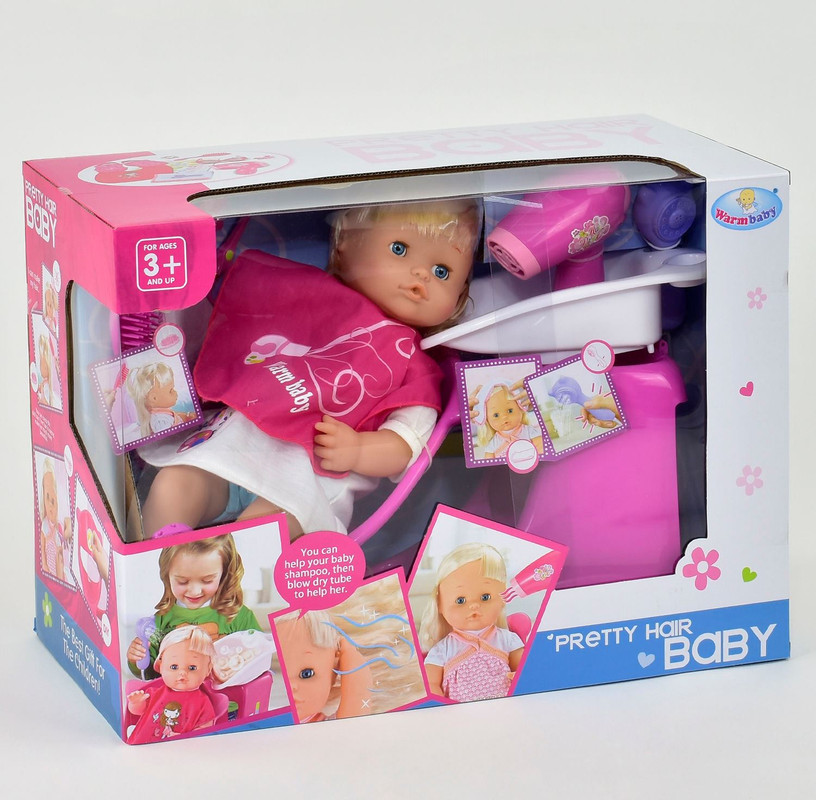 Baby Doll With Shampoo Chair