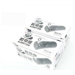 Circular Tape Dispenser