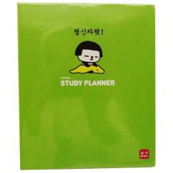 Study Planner 365 Days