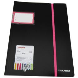 Clear Book Portfolio 60 Sheets A4