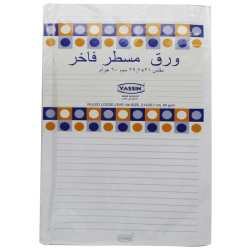 Fancy Lined Paper A4 - 40 Sheets