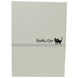 Open House English Note Book