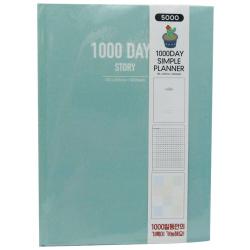 1000 Days Simple Planner - Random Pick