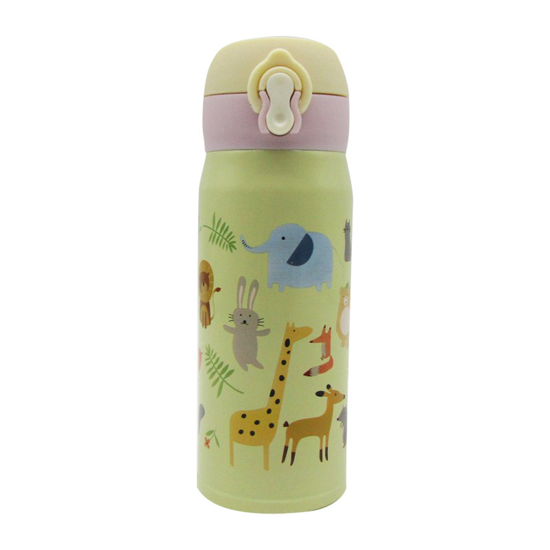 Stainless Steel Bottle With Strap 350ML- Animal Yellow