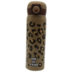 Stainless Steel Bottle 500ML- Tiger Brown