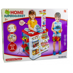 Home Super Market Playset with Lights & Sounds