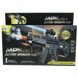 MP5 Battery Operated Gun