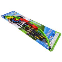 Archery Set - 75 cm