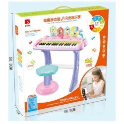 Electronic Keyboard Piano With Microphone