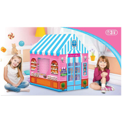 Candy House 50 Ball