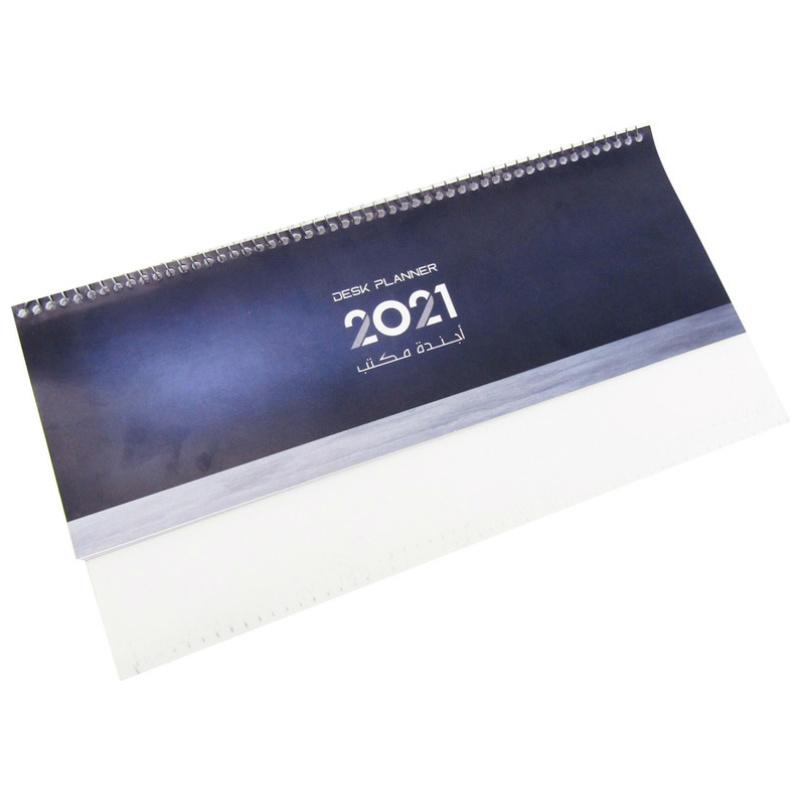 2021 Al-Sahar Desk Planner - Navy