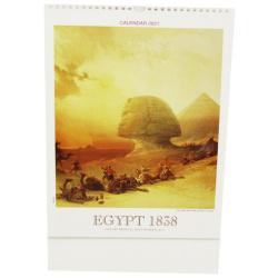 2021 Oscar Small Wall Calendar - Egypt