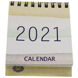 2021 Small Calendar - Coloring Lines