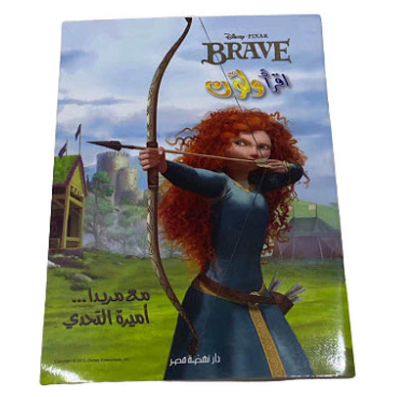 Coloring & Reading Book in Arabic - Merida BraveHeart