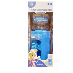 Water Dispenser With 2 Cups - Blue