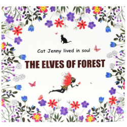 Coloring Book - The Elves Of Forest