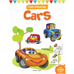 Coloring Book - Cars