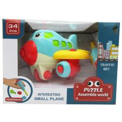 Puzzle Assemble World - Interesting Small Plane 34 Pcs