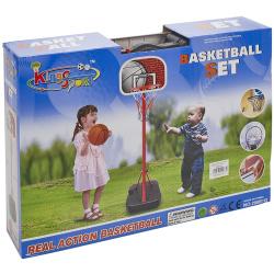 Basketball Play Set For Kids