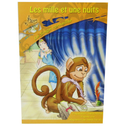 Bedstories In French - Le Singe Conseiller