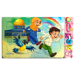 Medium Cartoon Puzzle - Al-Aqsa Mosque