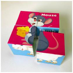 Plastic Cubes Puzzle - Animals