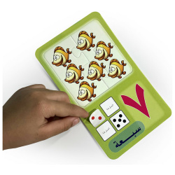 Educationl Puzzle Cards - Arabic Numbers