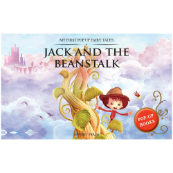 Pop-Up Books - ack & The Beanstalk