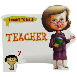 I Want To Be a - Teacher
