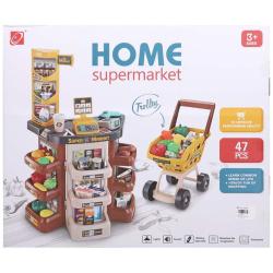 Home Supermarket With Light & Sound - 47 Pcs