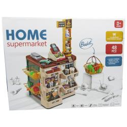 Home Supermarket - 48 PCS