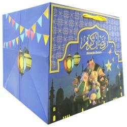 Ramadan Gift Bag - Blue