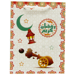 Ramadan Gift Bag - White