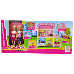 Fancy Doll House With Two Dolls - 5 Rooms