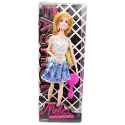 Cute Fashion Doll - Random Pick