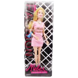 Stylish Fashion Doll - Random Pick