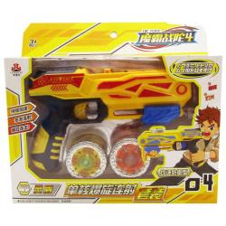 Beyblade Gun - Yellow