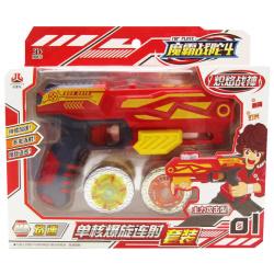 Beyblade Gun - Red