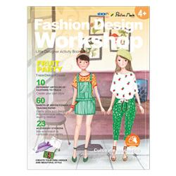 Little Designer Activity Book - Fruit Party