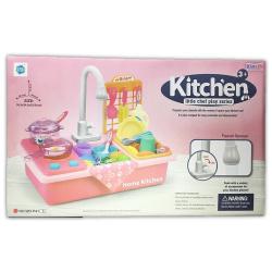 Wash-Up Kitchen Sink With Accessories - Pink