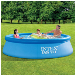Easy Set Swimming Pool (3.05m x 76cm)