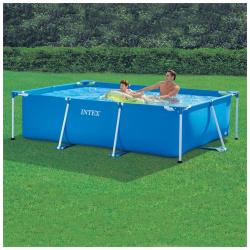 Junior Rectangular Frame Swimming Pool (3m x 2m x 75cm)