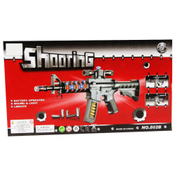 Shooting Gun With Light And Sound