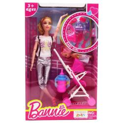 Beauty Doll With Cart - Baby - Random Pick