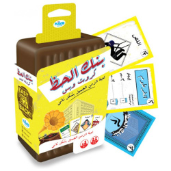 Bank Fortune Cards Game
