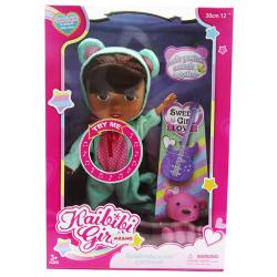 Kaibibi Dolls 30 CM With Sound - Bear Cloth