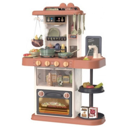 Kitchen Set With Light & Sound - 43 Accessories